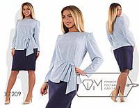 Костюм-двойка - блузка из вискозы с длинным рукавом и драпировкой с бантом на поясе плюс юбка-карандаш миди из креп-костюмки X7209