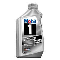Масло Mobil 1 Advanced Full Synthetic 0W40  0,946л синтетическое 98LL81