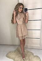 Женское гипюровое платье бежевого цвета