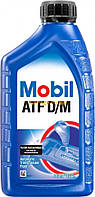 Трансмиссионное масло Mobil Type F ATF (DEXRON-III / MERCON ATF)  0,946л для Акпп  98LK96 минеральное