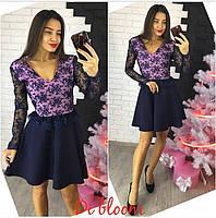 Женское красивое платье кружево, юбка с подъюбником, держит форму (4 цвета)