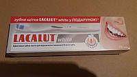 Зубная паста LACALUT white плюс подарок зубная счетка .