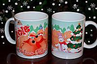 Чашка С новым годом символ года Собачки.