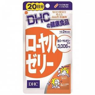 Японское DHC  маточное молочко (Royal Jelly) 60 таб на 20 дней
