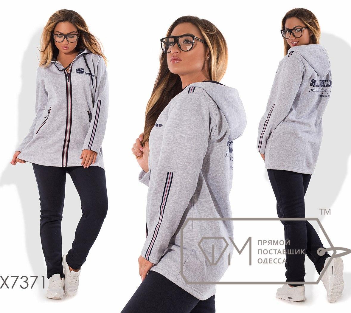 """Спорткостюм из трёхнитки с начёсом - удлинённая прямая куртка на молнии с капюшоном и косыми карманами плюс прямые штаны X7371 - Интернет-магазин """"Мода-Позитив"""" в Одессе"""