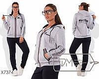 Спорткостюм из трёхнитки с начёсом - олимпийка на молнии с капюшоном, косыми карманами и контрастной отделкой плюс прямые штаны X7374