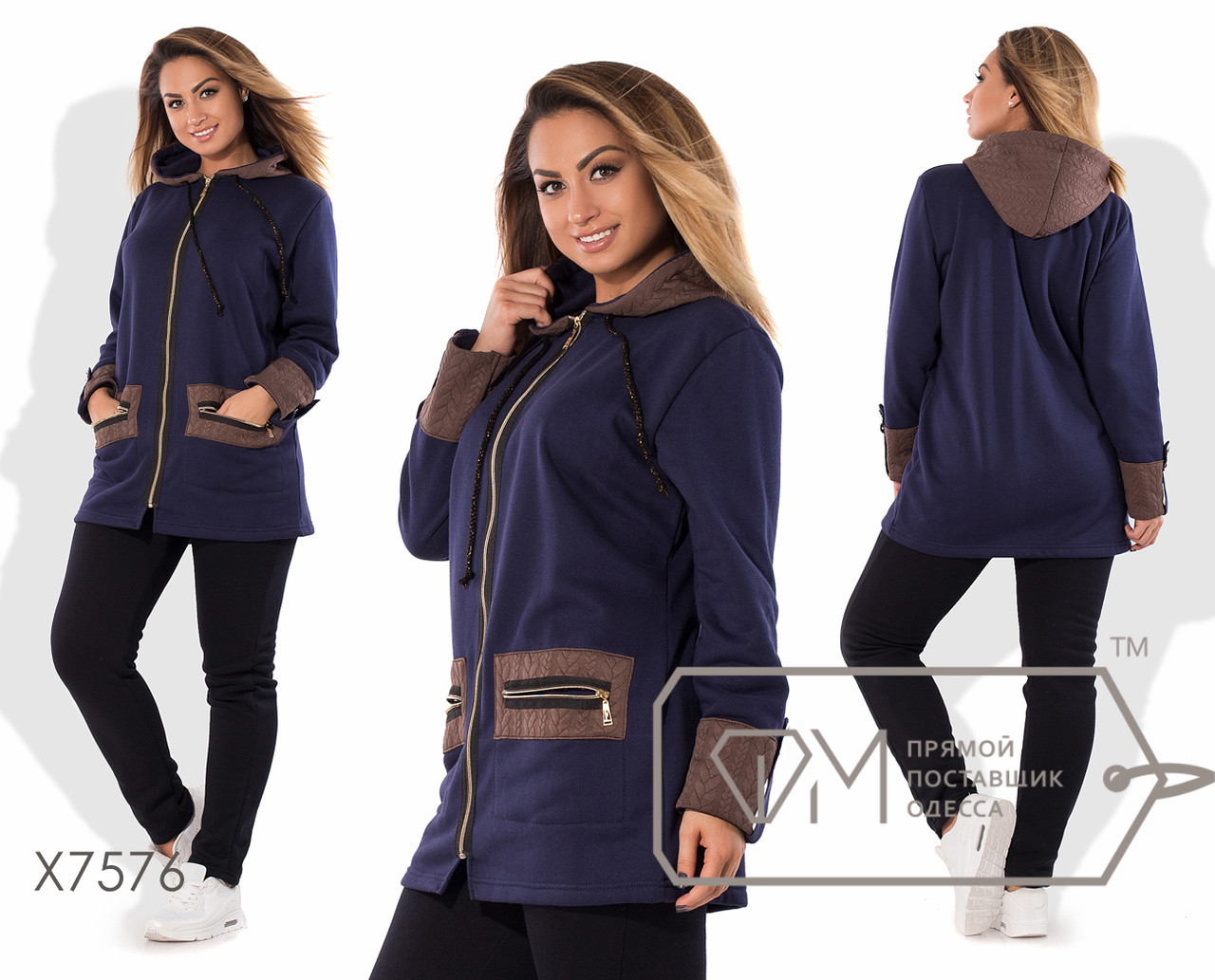 """Спорткостюм из трёхнитки - удлинённая прямая куртка на молнии с капюшоном, манжетами и карманами из трикотажа стёжки плюс прямые штаны X7576 - Интернет-магазин """"Мода-Позитив"""" в Одессе"""