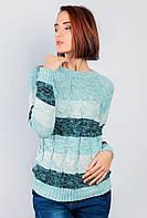 Свитер женский в полоску крупная вязка. (Мятно-бирюзовый).  Арт-381F001.5