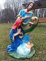 Рождественский вертеп (83см)