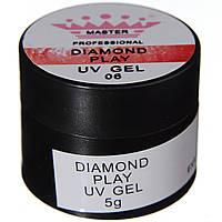 Гель для дизайна DIAMOND PLAY 5 гр (MP-4010) (номер 06)