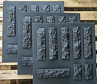 """Форма для декоративного каменю та плитки """"Рвана цегла"""", 21 шт. в комплекті"""