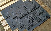 """Форма для декоративного каменю """"Руст"""", АБС-пластик (в комплекті 18 шт.)"""