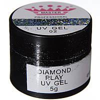 Гель для дизайна DIAMOND PLAY 5 гр (MP-4010) (номер 02)