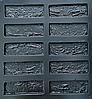 """Форма для декоративного каменю та плитки, АБС-пластик """"Венеціанська цегла"""" (комплект на 30 шт.)"""