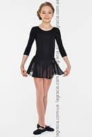 Легкая детская юбка для танцев и хореографии