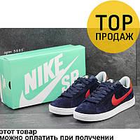 Мужские кроссовки Nike SB, темно-синие с красным / кроссовки мужские Найк, замшевые, стильные