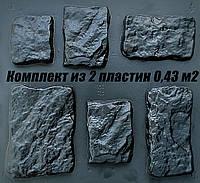 """Форма для декоративного каменю та плитки """"Кольрабі"""" (6 видів каменю, 10 форм)"""