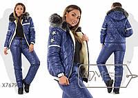 Лыжный костюм-двойка из плащёвки на синтепоне 150 и овчине - куртка с капюшоном и опушкой плюс штаны на эластичном поясе с кулиской X7679