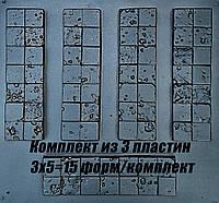 """Форма для декоративного камня и плитки """"Корсика"""", АБС-пластик, комплект на 15 плиток"""