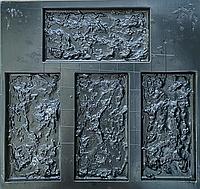 """Форма для декоративного каменю та плитки з АБС-пластика """"Ракушняк"""" (12 штук в комплекті), фото 1"""