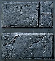 """Форма для декоративного каменю та плитки """"Фільонка"""" (6 форм в комплекті)"""