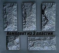 """Форма для декоративного камня и плитки """"Цокольная"""" (12.5 форм в комплекте)"""