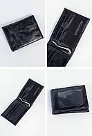 Портмоне темное 737K001 (Черный)