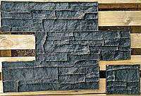 """Поліуретановий штамп для штукатурки """"Мексикано"""", для стін, фото 1"""