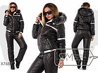 Лыжный костюм-двойка из плащёвки на синтепоне 150 и овчине - куртка с капюшоном и опушкой плюс штаны на эластичном поясе с кулиской X7681
