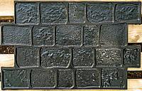 """Поліуретановий штамп для бетону """"Бруківка"""", для підлоги і доріжок"""