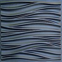 """Пластикова форма для 3d панелей """"Хвиля"""" 50 * 50 (форма для 3д панелей з абс пластика)"""