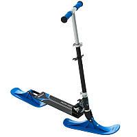 STIGA Compact Snow Kicker