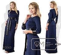 Платье макси приталенное А-покроя из трикотажа стежки с рукавами 3/4, кожаными манжетами и мягким поясом из экокожи 10063