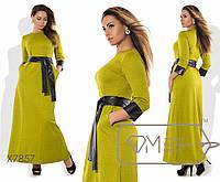 Платье макси приталенное А-покроя из трикотажа стежки с рукавами 3/4, кожаными манжетами и мягким поясом из экокожи X7857
