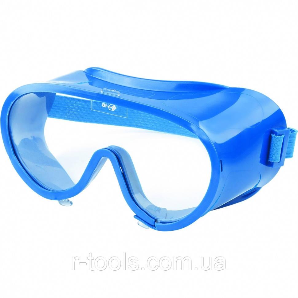 Очки защитные закрытого типа герметичные поликарбонат СИБРТЕХ 89162