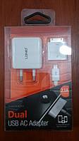 Сетевое зарядное устройство (СЗУ) - LDNIO DL-AC200 2 USB (2.1 A)