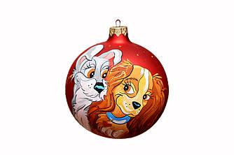 Стеклянный шар на елку Символ года Влюбленные Собаки