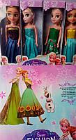 "Кукла ""Frozen"" маленькая (уп.12)"