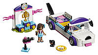 LEGO Friends Лего Оригинал Выставка щенков Награждение  Puppy Parade 41301