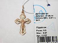 Золотой крестик 11127