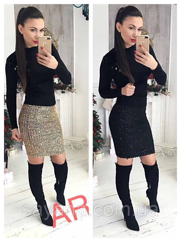 Женская юбка-резинка с пайетками и тесьмой, в расцветках. АР-4-1219