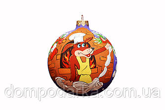 Стеклянный шар на елку Символ года Собака