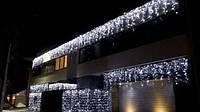 Гирлянда уличная светодиодная (LED) бахрома 3х0,5м