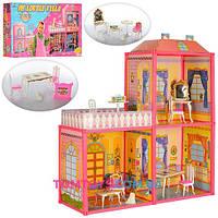 Детский Домик 6984 фигурки, мебель, в коробке.