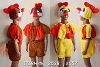 Карнавальный (новогодний) костюм Петушок Петух для мальчика