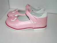 Розовые туфельки Шалунишка, уценка, р. 28(17.5см)