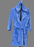 Махровый халат детский на поясе теплый банный домашний зимний голубой велсофт мягкий с капюшоном