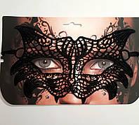 Кружевная маска Секрет Кошка