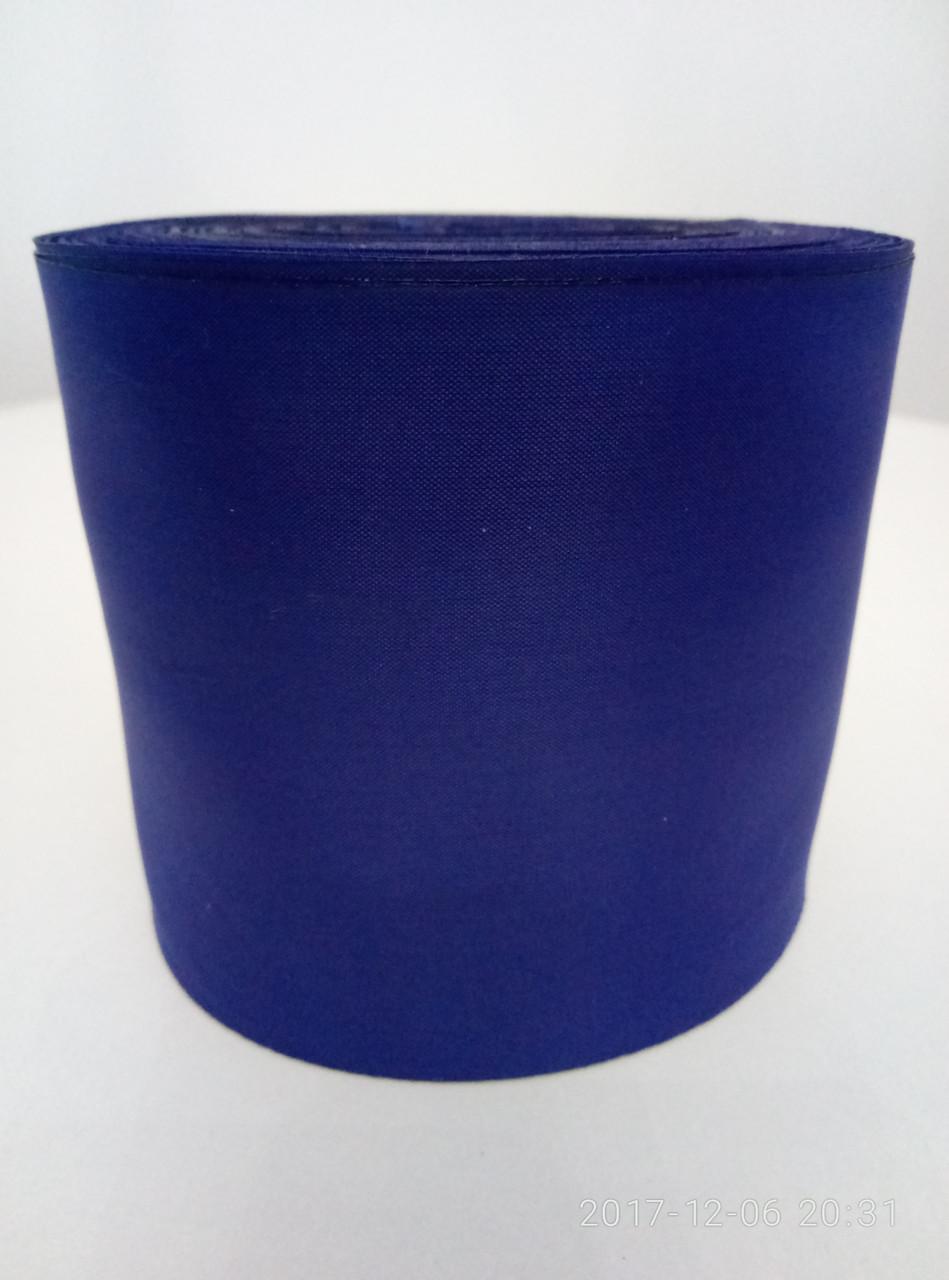 Лента синяя шелковая 10см.