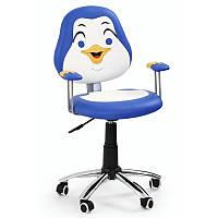 Кресло детское компьютерное Halmar PINGUIN